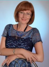 Фоминых Наталия Юрьевна